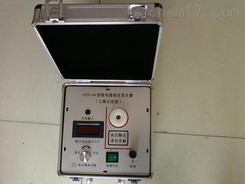 CZ-FSQ-T台式工频验电信号发生器