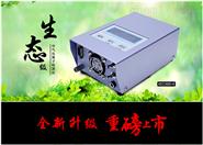 生态型手持便携式负氧离子测量仪单机版