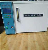 CCL-5型CCL-5型水泥氯离子分析试验仪
