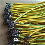 黄绿接地线BVR2.5平方长300毫米经销商
