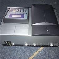 普析通用T6紫外可见分光光度计