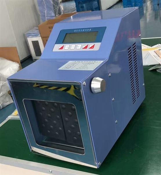 灵芝粉碎机DFY-300C