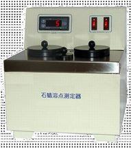自动石蜡熔点测定仪,