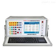 HN866A工控机型继电保护校验仪