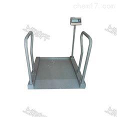 可折疊扶手醫用輪椅秤 便攜式平臺電子秤
