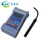 0.0~20.0mg/L便携式溶氧仪XCY-610生产厂家