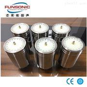 超声波金属焊换能器 替代必能信CJ20