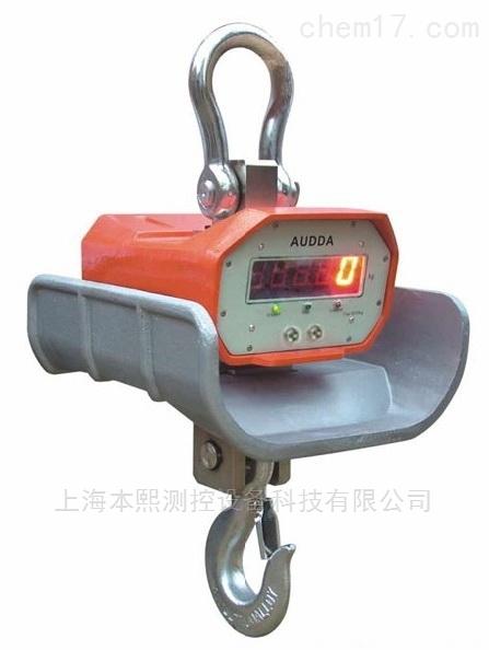 2吨耐高温直视隔热式电子吊秤价格