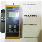 CSD20M矿用本安型煤样水分测定仪