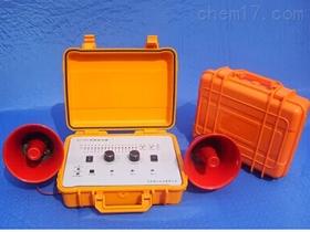 CZ-QNQ电子语音驱鸟器