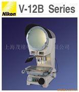 Nikon V-12BDC尼康投影仪