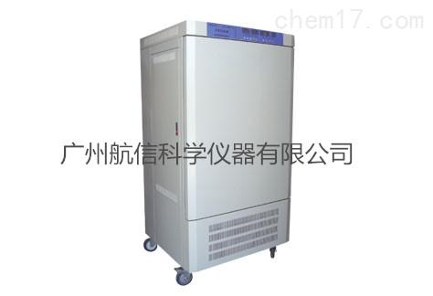 种子发芽箱 GZX-400BS-III普通型光照培养箱
