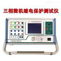 SH-2000A三相微机继电保护测试系统