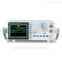 AFG-2000/2100系列中国台湾固纬 AFG-2000/2100系列波形信号发生器