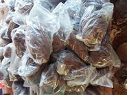 纯石蜡防火泥多少钱一公斤,山东办事处