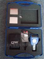 QNix8500涂层测厚仪