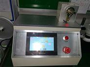 COF卷带耐折测试仪