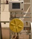日本DKK HSCA-2000在线式总硫分析仪