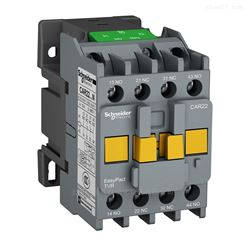 EasyPact TVR--CAR40B5N进口法国施耐德SCHNEIDER控制继电器