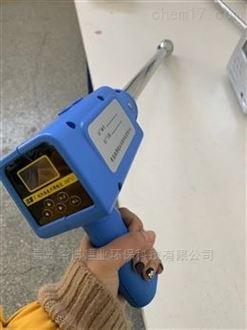 LB-7051厂家直供阻容法烟气含湿量检测器价格优惠