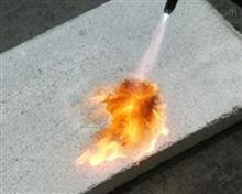 四川新型不燃型复合膨胀聚苯乙烯保温板厂家