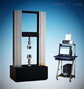 碳素钢拉力试验机