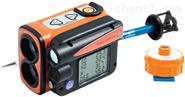 Vertex Laser Geo 360森林资源调查仪