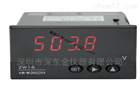 青智 ZW1619 電流表 AC/RMS 15A
