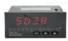 青智 ZW1619 电流表 AC/RMS 15A