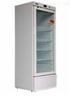 YC-626型医用冷藏箱,医院药房药品冰箱