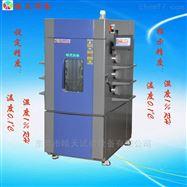 TEC-225PF快速温度变化试验箱 工作室225L
