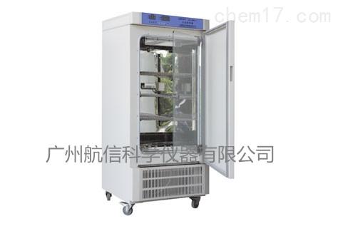 SPX-250BSH-II微电脑生化培养箱 SPX-250BSH-II无氟环保型