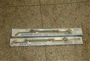 KUPER加热枪FW/J 920空气加热耗材