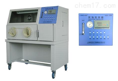 上海新苗YQX-II高精度数显厌氧生物培养箱