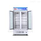实验室单温型防爆冰箱