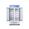 化学品实验室低温防爆冰箱
