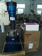 TMS-04水泥混凝土土TMS-4水泥胶砂耐磨试验机图片