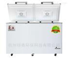 实验室低温型防爆冰柜