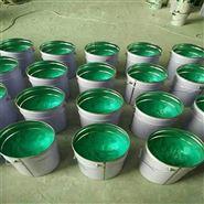 高温乙烯基玻璃鳞片胶泥价格污水池防腐施工