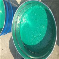 乙烯基玻璃鳞片胶泥性能优越