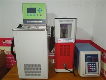 Ymnl-2500Y多頻超聲波細胞粉碎儀