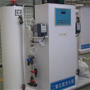 饮水安全消毒设备二氧化氯发生器