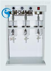 JHQ-Ⅲ型实验室连续萃取装置玻璃萃取检测仪厂家