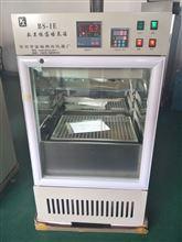 BS-1E全温振荡培养箱