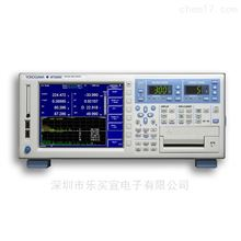 WT3003E横河 WT3000E 高精度功率分析仪