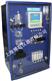 在线水质检测仪LNG-5087中文联氨表