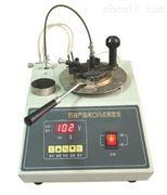 石油产品闪点测定仪