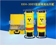 供应便携式X射线探伤机