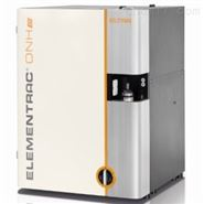 德國Eltra(埃爾特)氧氮氫分析儀ONH-p