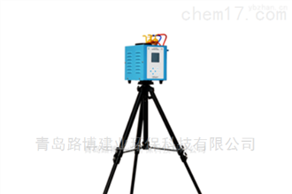 LB-2027现货LB-2027型双路VOCs采用吸附管采样